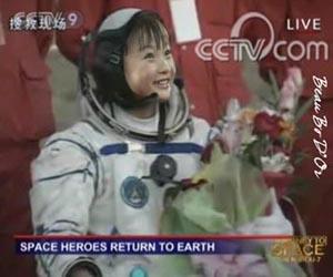Women astronauts from China