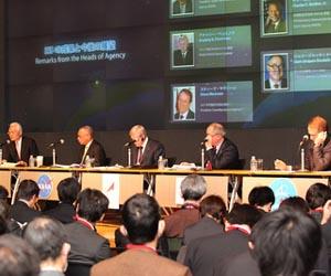 ISS Head of Agency Meeting